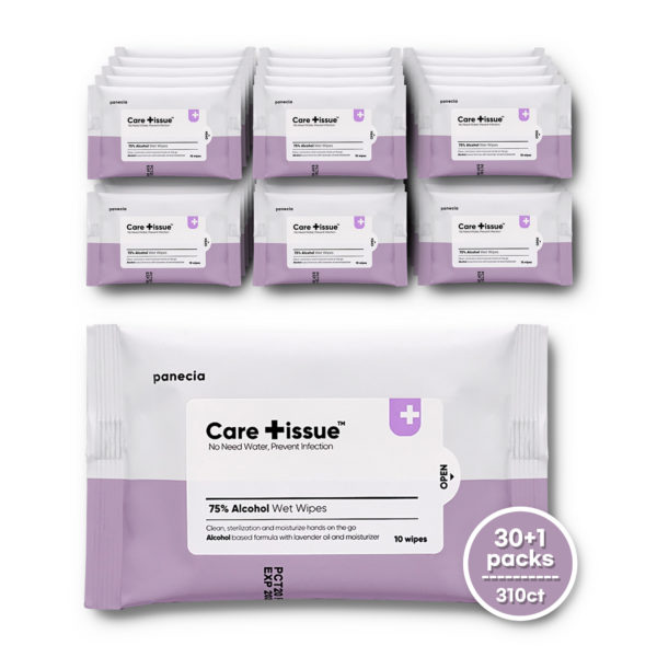 Care +issue - 75% Alcohol Wipes - 10sheets/pack (7packs) - Instant Hand Cleaning and Sanitizing, Disposable Wipes - Individually Wrapped - Can be Used for Phone, Electronic, Toy - Travel Size
