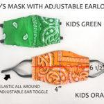 Kids Green