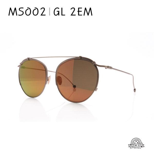MS002 GL 2EM