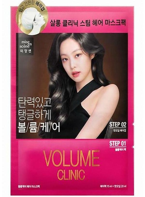 Mise en scene Volume Clinic Hair Mask Pack 15ml