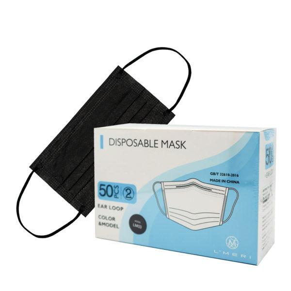 L'MERI Disposable Face Mask LM03-BLACK (50PCS)