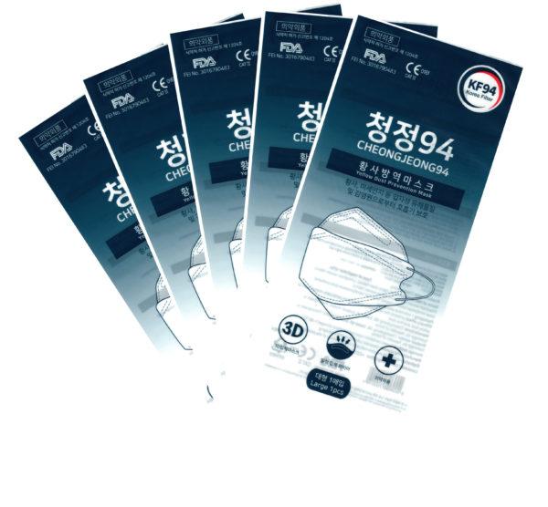 Cheongjeong94 KF94 Face Masks Individual Packing 5 Pack