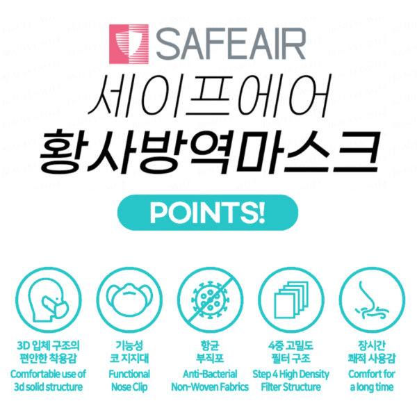 SAFEAIR Korean Black KF94 Certified Comfortable Safety Korea Face Mask for Adult, individually packaged