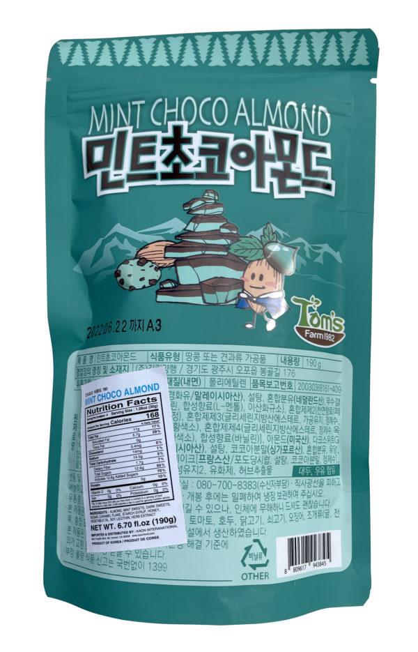 HBAF Mint Choco Almond 민트초코 아몬드 (Pack of 3)