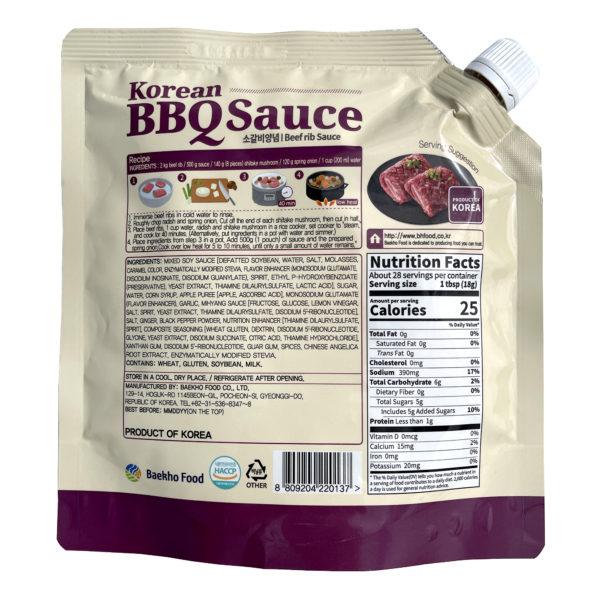 DELLING Beef Rib Sauce 소 갈비 양념 소스 - 500g