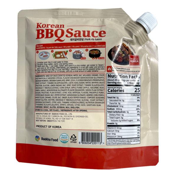 DELLING Pork Rib Sauce 돼지 갈비 양념 소스 - 500g